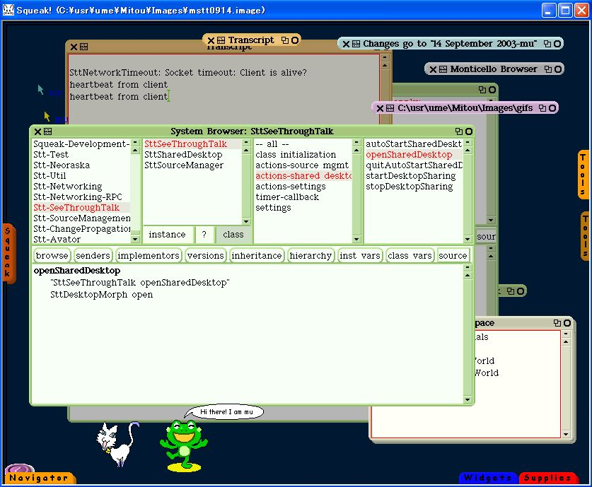Uploaded Image: sttScreenshot0914.jpg
